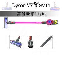 戴森Dyson到㊣胡蜂正品㊣ 2017最新 預購 戴森 Dyson V7 SV11 桃紅色 無線 手持 吸塵器 萬能3吸頭 Absolute sv09 v6 V8 可參考 無 FLUFFY