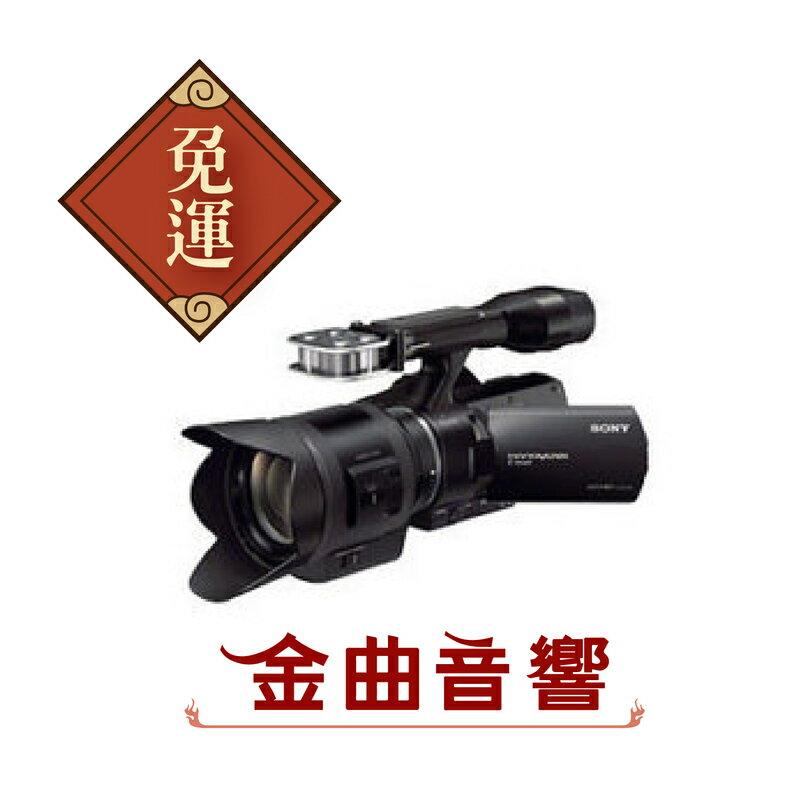 【金曲音響】SONY NEX-VG30H/B 可交換鏡頭式高畫質數位攝影機