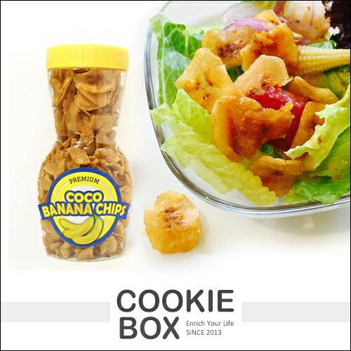 菲律賓 COCO BANANA CHIPS 烘焙 香蕉 脆片 曲線罐 160g 香蕉乾 餅乾 天然 美味 *餅乾盒子*