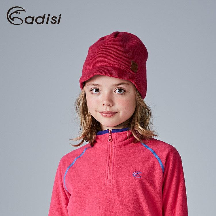 ADISI 短眉針織保暖帽AS16111 (M-L) / 城市綠洲 (帽子、毛帽、針織帽、保暖帽)