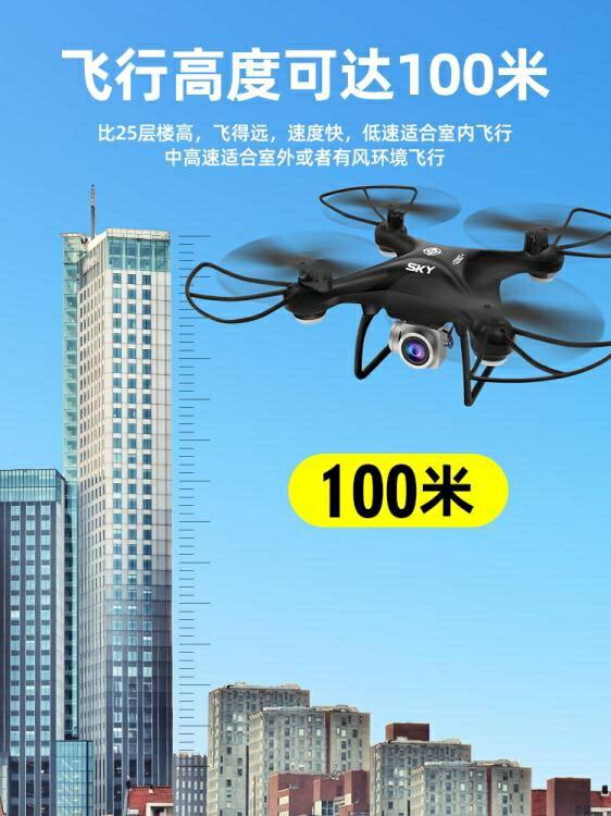 空拍機 無人機航拍高清小學生兒童玩具男孩專業遙控飛行器四軸小型飛機-韓尚華蓮