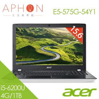 【Aphon生活美學館】ACER E5-575G-54Y1 15.6吋 Win10 2G獨顯 筆電(i5-6200U/4G/1T)-送4G記憶體(需自行安裝)