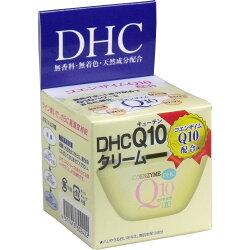 大賀屋 日本製 DHC Q10 臉霜 面霜 乳液 維生素 高滲透 高保濕 膠原蛋白 玻尿酸 正版 J00014930