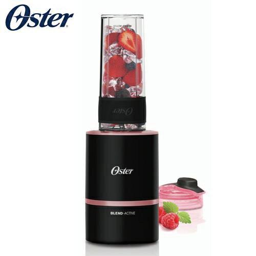 美國Oster Blend Active隨我型果汁機  果汁機+隨型杯2 in 1設計