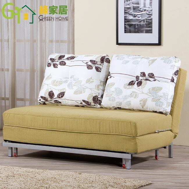 蕾尼亞 時尚二用亞麻布沙發/沙發床(二色可選+拉合式機能設計)