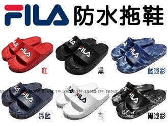 Shoestw【4S355-】FILA 拖鞋 LOGO 運動 防水拖鞋 黑色 白色 紅色 深藍色 黑迷彩 藍迷彩 男女款