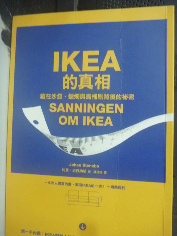 【書寶二手書T1/行銷_IKM】IKEA的真相_原價350_Stenebo