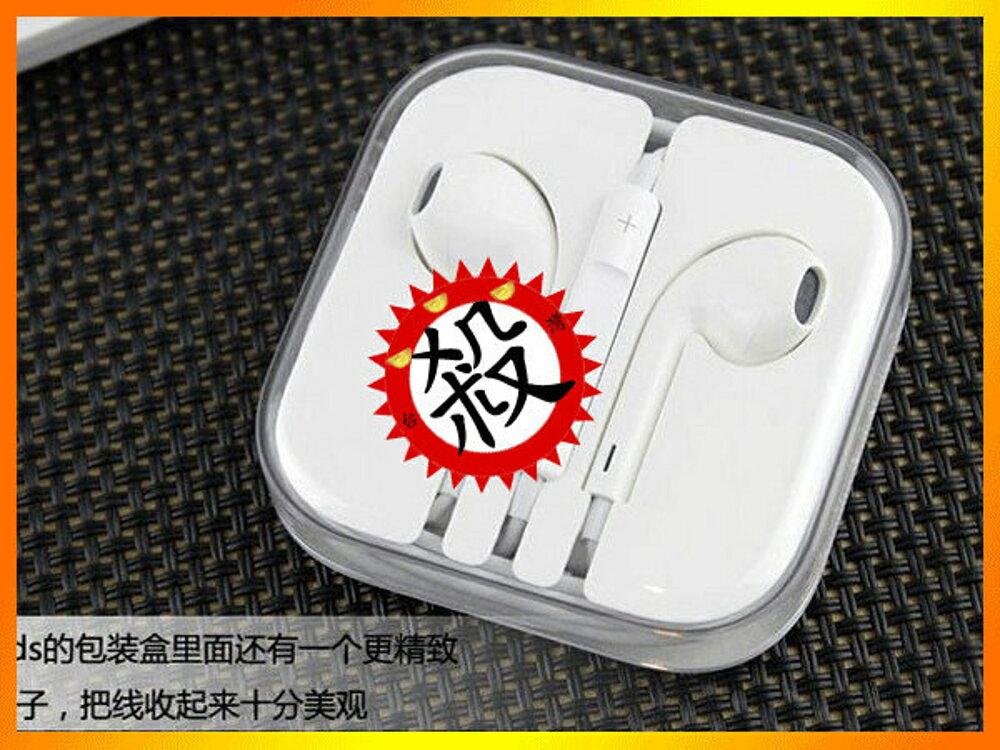 【Love Shop】第三代上市Beats魔聲Apple線控耳機帶麥克風 iPhone 4/4S/5/nano/clas