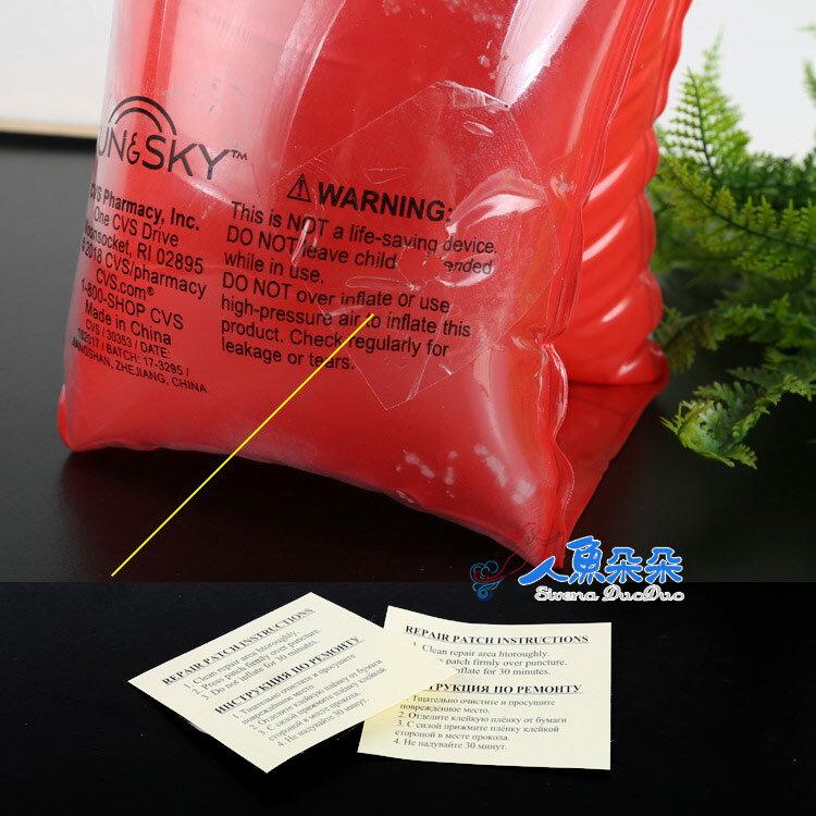 修補貼 充氣產品DIY修補貼 泳圈破洞  充氣床補破洞 Rainnie 現貨
