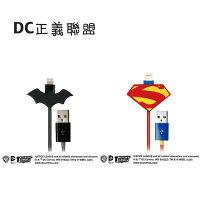蝙蝠俠 手機殼及配件推薦到DC正義聯盟 APPLE官方認證Lightning充電傳輸線就在Miravivi推薦蝙蝠俠 手機殼及配件
