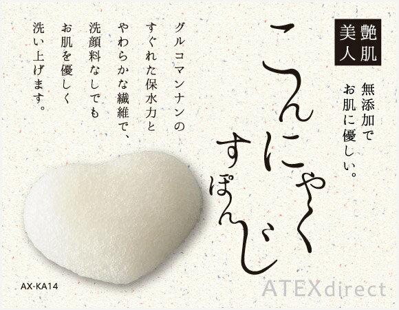 天然愛心造型洗臉潔顏蒟蒻海綿KA14 - 限時優惠好康折扣
