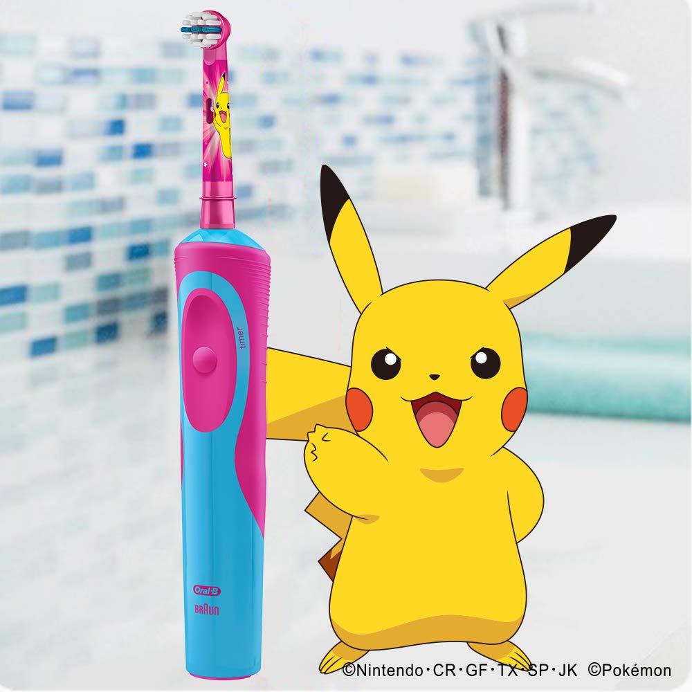 日本百靈牌Braun 歐樂B 境內版限量皮卡丘兒童電動牙刷 可替換式 D12513KPKM。共兩色 -日本必買 日本樂天代購(1683) 2