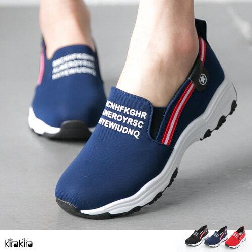 休閒鞋 SALE 哈韓運動鞋英文字線條彈性布減震厚底休閒鞋【011600216】-預購