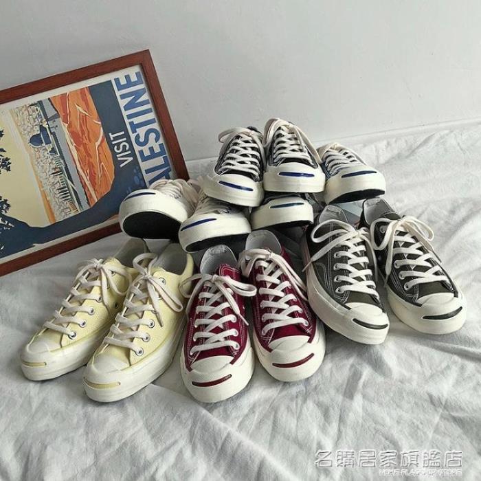 1970s復刻開口笑情侶帆布鞋男女鞋港味復古韓原宿ulzzang學生球鞋
