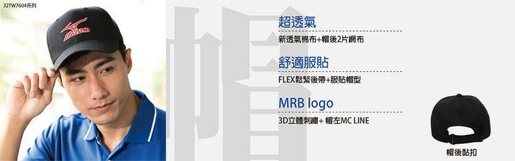 32TW760401 ( 白 ) MCLINE 新透氣棉布 運動帽 【美津濃MIZUNO】 1