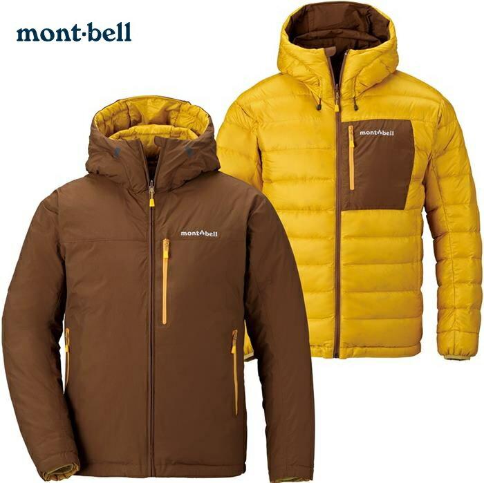 Mont-Bell Colorado 雙面羽絨衣/羽毛衣/雪衣 1101492 KH/MS 卡其雙面