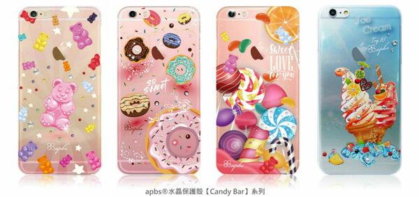 【微笑商城】APPLEiPhone55sSE水晶保護殼【CandyBar】系列透明殼保護殼手機殼硬殼背殼殼