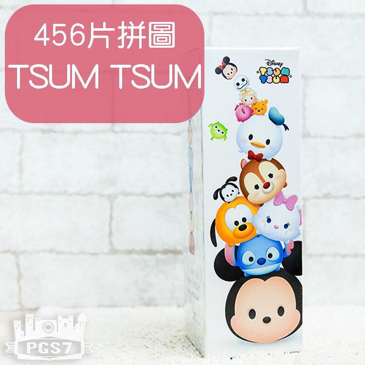 PGS7 日本迪士尼系列商品 - 迪士尼 TSUM TSUM 造型 456片 拼圖 米奇米妮 唐老鴨 布魯托【SHJ5100】