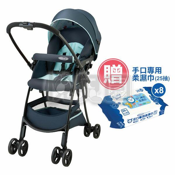 Graco超輕量型雙向嬰幼兒手推車輕旅行CITIGO-清新藍【贈無香料手口專用柔濕巾(25抽)x8包】【悅兒園婦幼生活館】