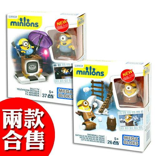 【MEGA BLOKS】神偷奶爸 小小兵趣味積木組 荒唐電視+打雪戰 (兩款合售) MA38016
