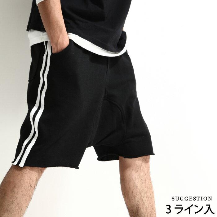 短褲 Suggestion