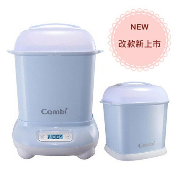 Combi Pro360 高效烘乾消毒鍋+奶瓶保管箱(靜謐藍) - 限時優惠好康折扣