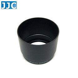 又敗家(黑色)JJC副廠Canon遮光罩ET-74遮光罩(相容佳能Canon原廠遮光罩ET74遮光罩,可反扣反裝)適EF小小黑70-200mm F4L IS USM f/4L L