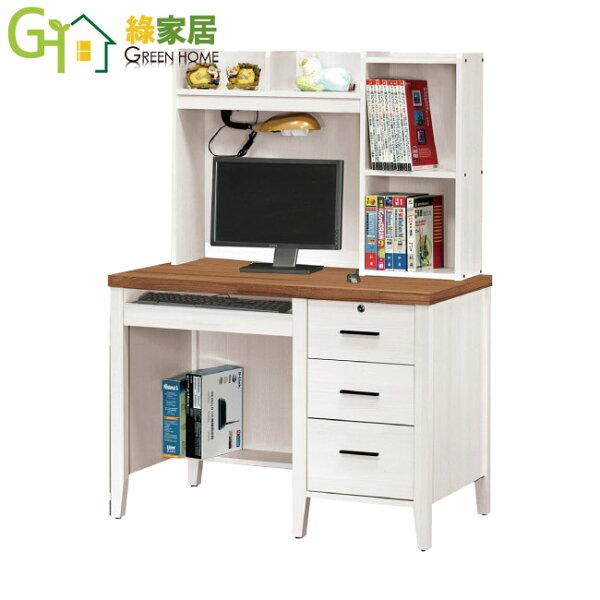 【綠家居】希斯陸時尚3.5尺雙色書桌電腦桌組合(上+下座)