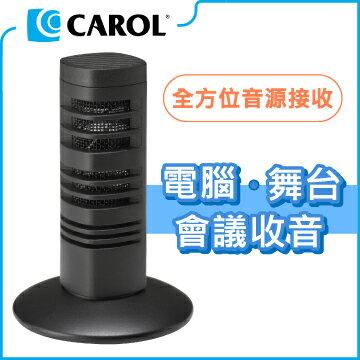 <br/><br/>  【CAROL】迷你桌上型收音麥克風 MDM-864 – 全方位音源接收、適用電腦/舞台/會議收音<br/><br/>
