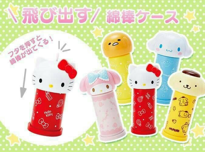X射線【C610454】Sanrio 棉花棒造型空罐綜合下標區(5款選1),嬰幼兒/安全/棉花棒/個人清潔/衛生/交換禮物/美妝