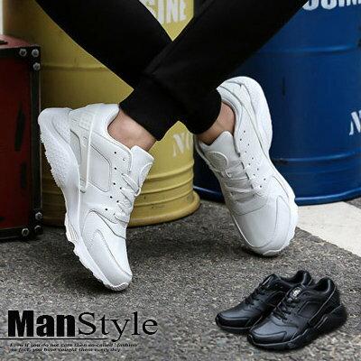 任2 贈1增高墊1088元~ManStyle潮流 純色黑白雙色PU超輕低筒休閒鞋 鞋男鞋~