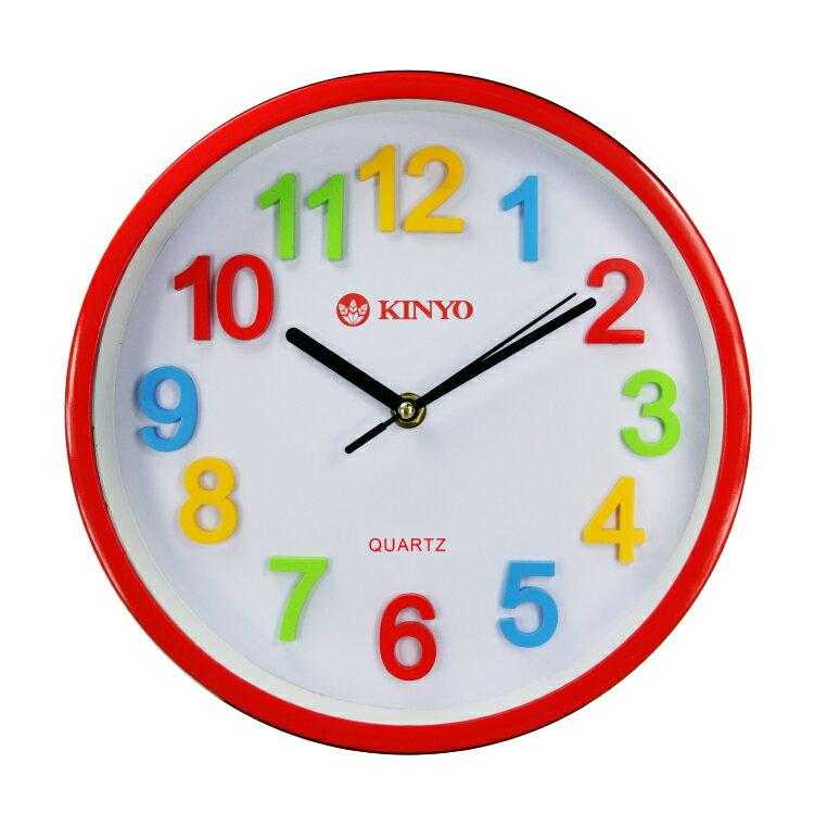 CL-128 10吋 立體採字靜音掛鐘 時鐘 鬧鐘 掛鐘 壁鐘 LCD電子鐘【迪特軍】