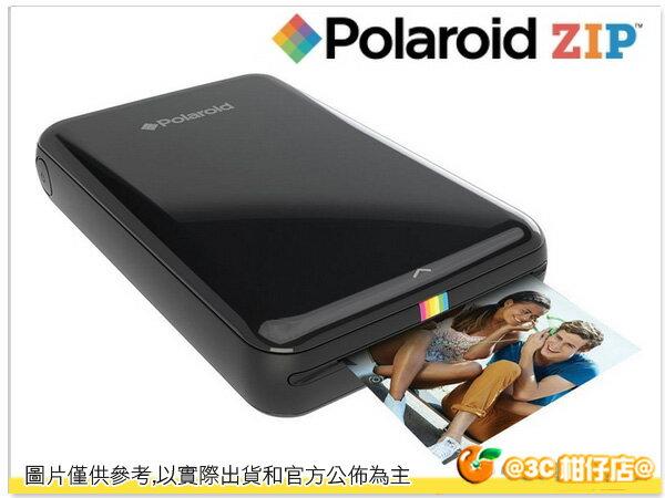 含10張底片+小相框 Polaroid ZIP 留言相印機 國祥公司貨 防水貼紙底片 照片相印機 隨身印表機 印名片 小卡 可留聲音