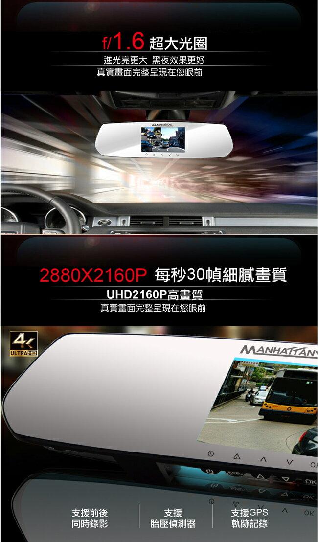 曼哈頓 RS10D 1080P 雙鏡頭行車記錄器-贈送16G+胎外式胎壓