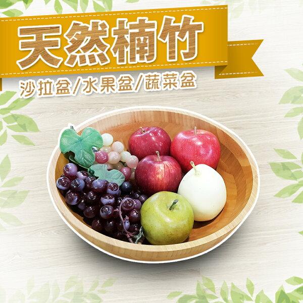 歐洲精品家電團購生活館:創意輕食沙拉盆水果盤蔬菜盤