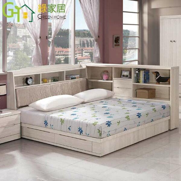 【綠家居】凱蒂珊時尚5尺皮革雙人收納床台組合(床頭箱+二抽床底+側邊櫃+不含床墊)