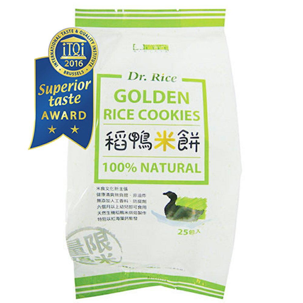 【買一送一】美好人生Dr. Rice稻鴨米餅-原味 單包(25入)(好窩生活節) 0