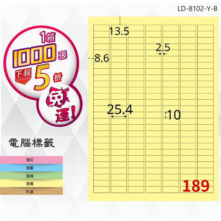 必購網【longder龍德】電腦標籤紙 189格 LD-8102-Y-B淺黃色 1000張 影印 雷射 貼紙