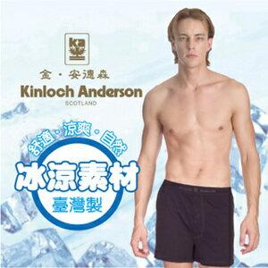 【金安德森】男士冰涼感奈米平口四角褲3件組(4色)