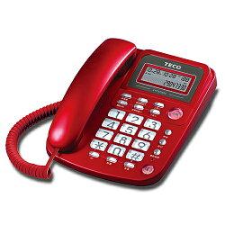 TECO 東元 來電顯示有線電話(XYFXC002)
