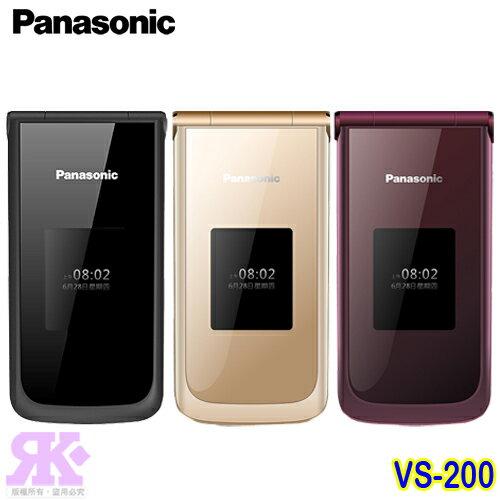 Panasonic VS-200 2.8吋雙大畫面4G御守機-贈8G記憶卡+韓版收納包+指環支架+奈米噴劑 0
