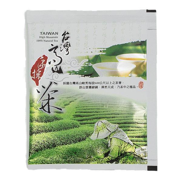 台灣嚴選頂級綠茶茶包(3g)【庫奇小舖】