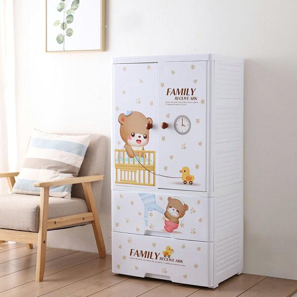 Mr.box【024006-01】寶貝熊雙開門式兒童吊掛衣櫃(二門2大抽屜);收納傢俱孩童童趣衣服