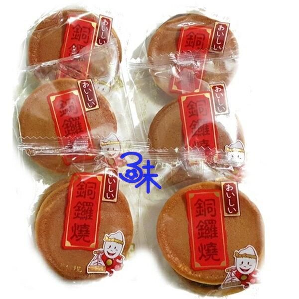 (台灣)日式迷你銅鑼燒 (迷你 紅豆銅鑼燒 銅鑼燒 迷你包) 1包 600公克 (約30包) 特價135元▶全館滿499免運