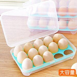 肌動救圓 可堆疊!!帶蓋透明雞蛋保鮮盒(保存雞蛋收納盒.15格雞蛋盒雞蛋托雞蛋架雞蛋格鴨蛋盒子.塑料食品盒食物盒.廚...
