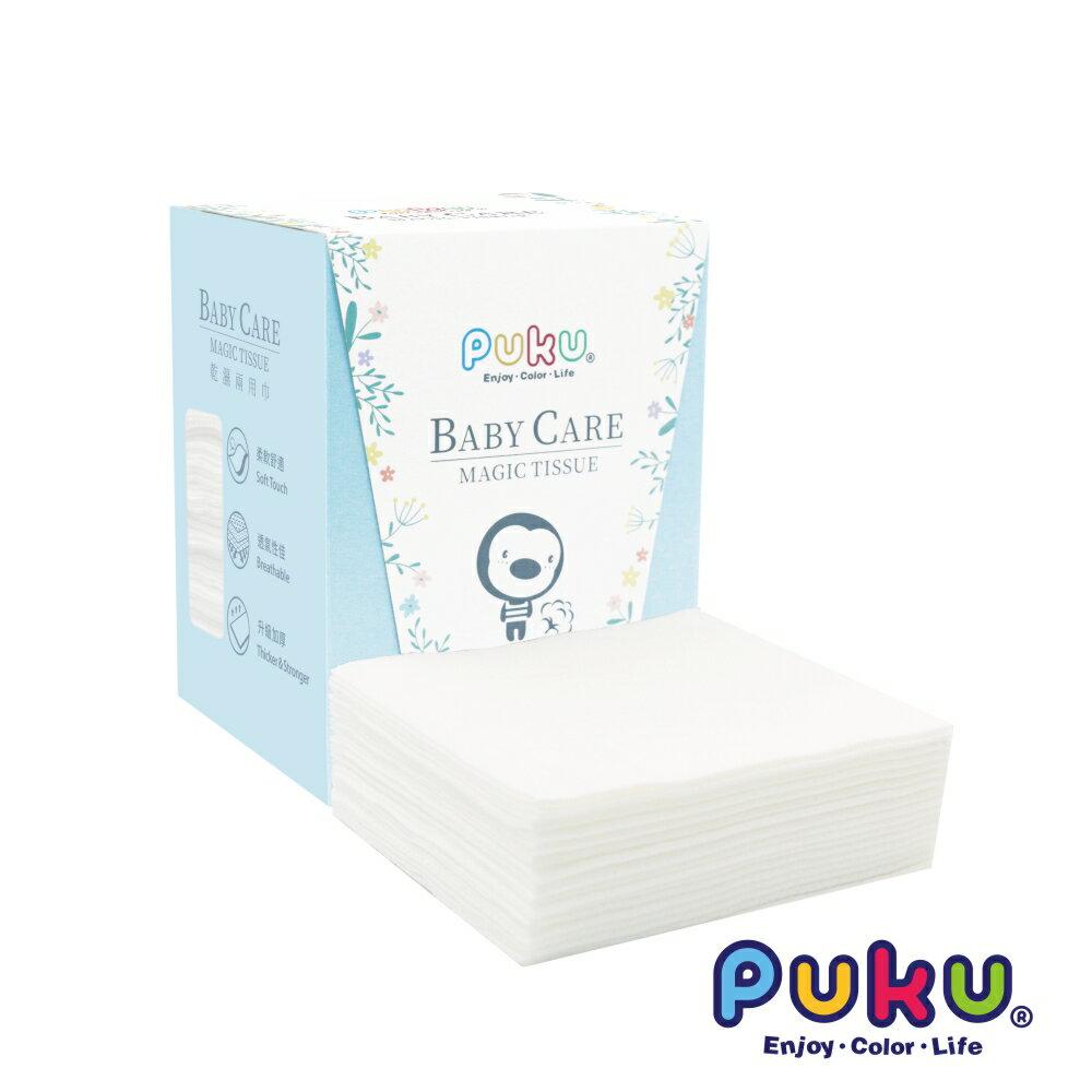 藍色企鵝 PUKU 乾濕兩用巾 80抽 嬰兒紗布毛巾 紗布巾 17812 - 限時優惠好康折扣