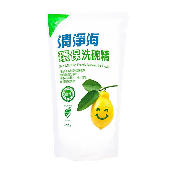 清淨海 環保洗碗精補充包450g(檸檬)