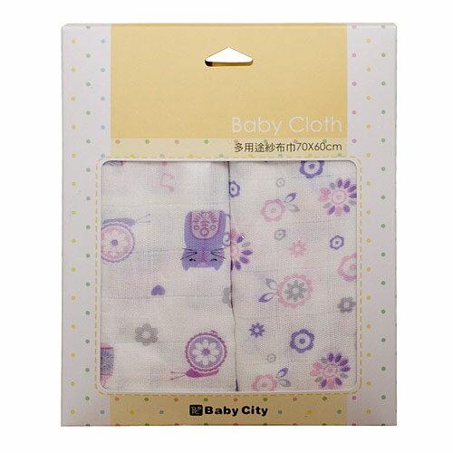 台灣【Baby City】超柔多用途紗布巾2入-4色 0
