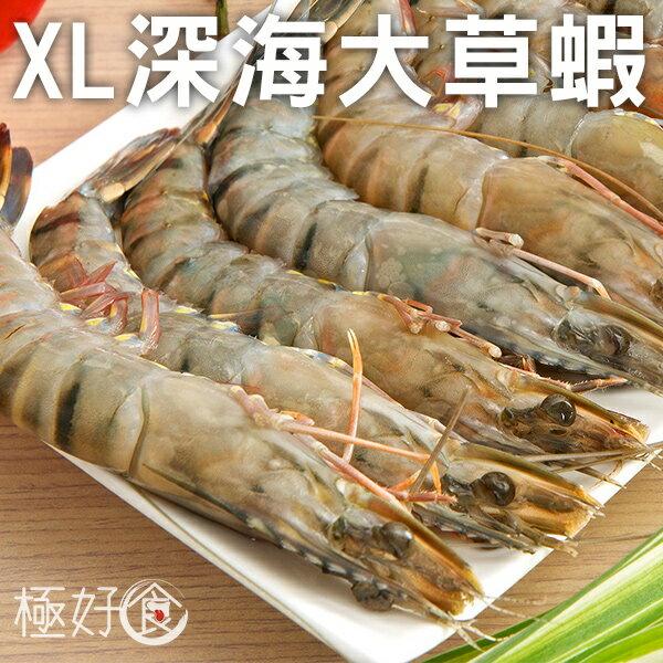 【買二送一】極好食?【火鍋必備】 野生頂級XL大草蝦12入-400g/盒