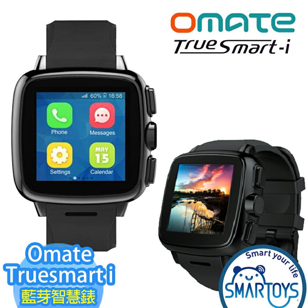 OMATE Truesmart i 藍芽通話智慧錶